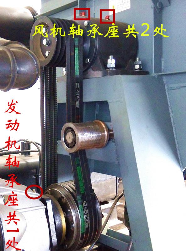 风机轴承座 黄油嘴 (2)