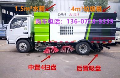 东风扫地车 3吨扫地车 小型扫地车作业视频