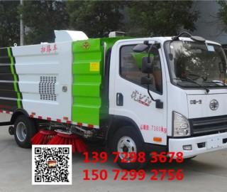 3吨扫地车 3吨扫地车多少钱 3吨扫地车型号
