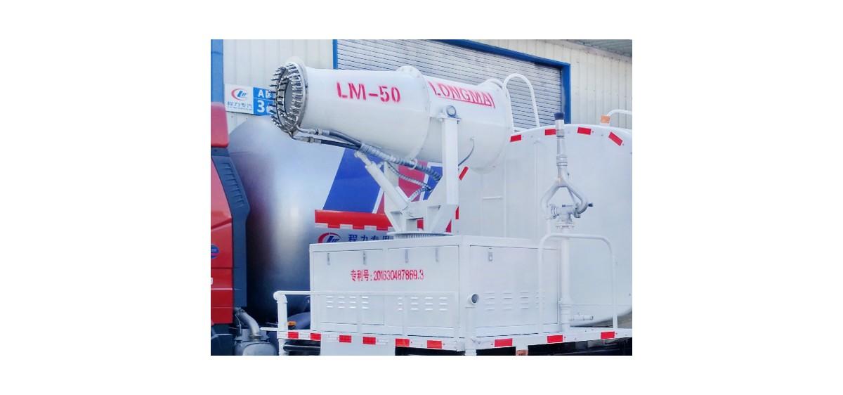 40-50米工地抑尘雾炮 LM-50加强型风送式喷雾机