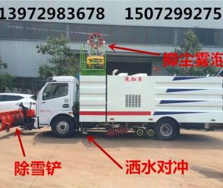 (虹宇牌)HYS5101TXSE5多功能洗扫车专题介绍: