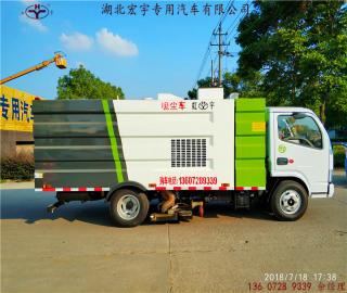 成功案列-东风5吨吸尘车成功验收交付客户使用反馈
