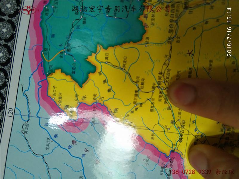 内蒙古采矿厂成功案例