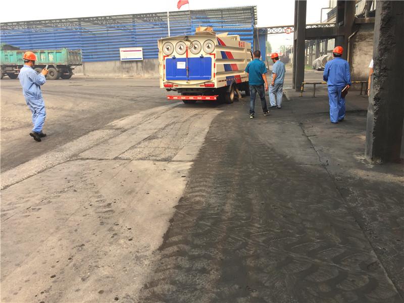 化工焦煤厂吸尘车成功案例
