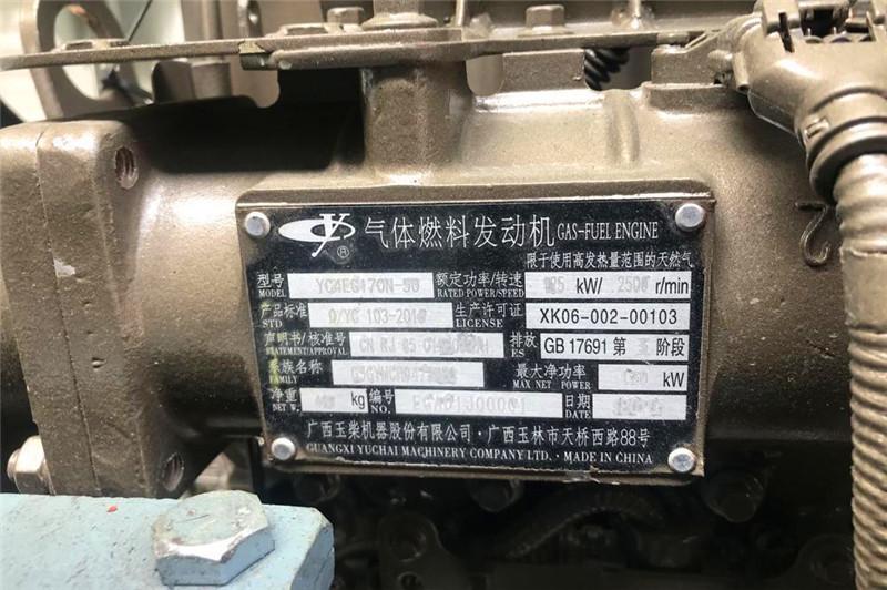 天然气洗扫车发动机