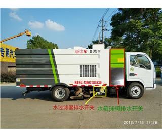 吸尘车冬季防冻指南操作步骤
