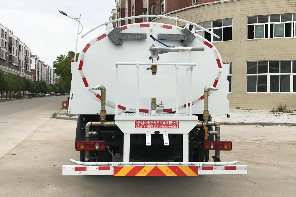 HYS5183GQXE5清洗车