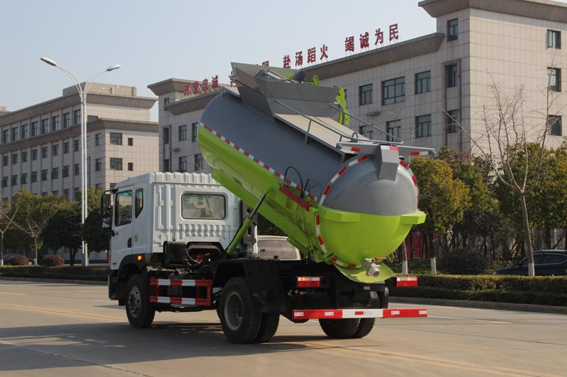 东风9方餐厨垃圾车