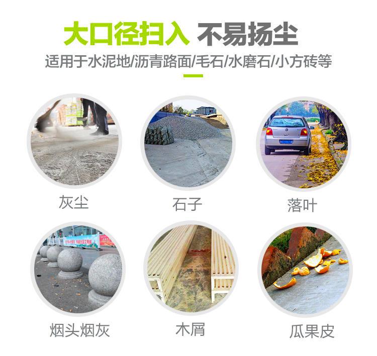 扫路车产品细节图片