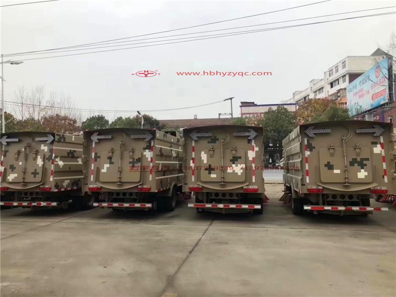 部队军工专用扫路车成功案例