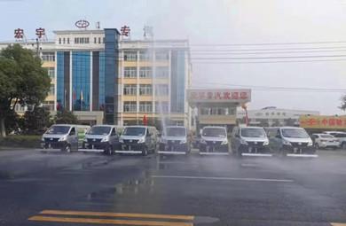 长安路面养护车批量发车视频
