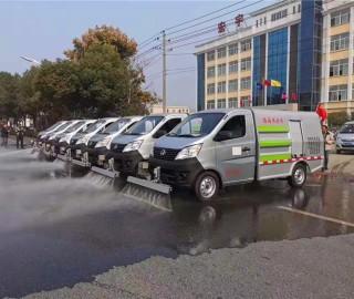 小型路面清洗车(路面养护车)顺利发往贵州