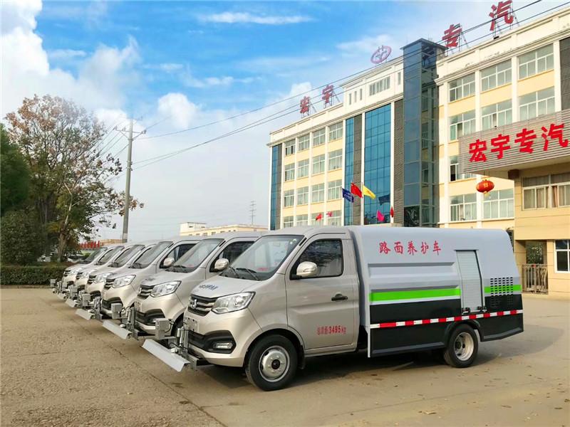 国六小型高压清洗车
