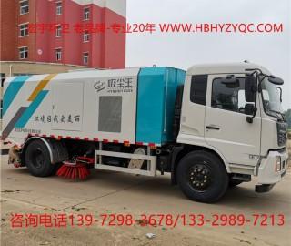 东风国六天锦干洗车 18吨吸尘王路面铣刨吸尘车