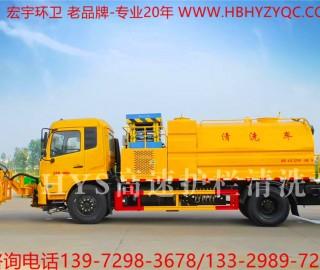 东风天锦护栏清洗车(国六排放标准)发往贵州省毕节市