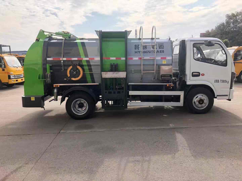 东风(国六)5立方餐厨垃圾车
