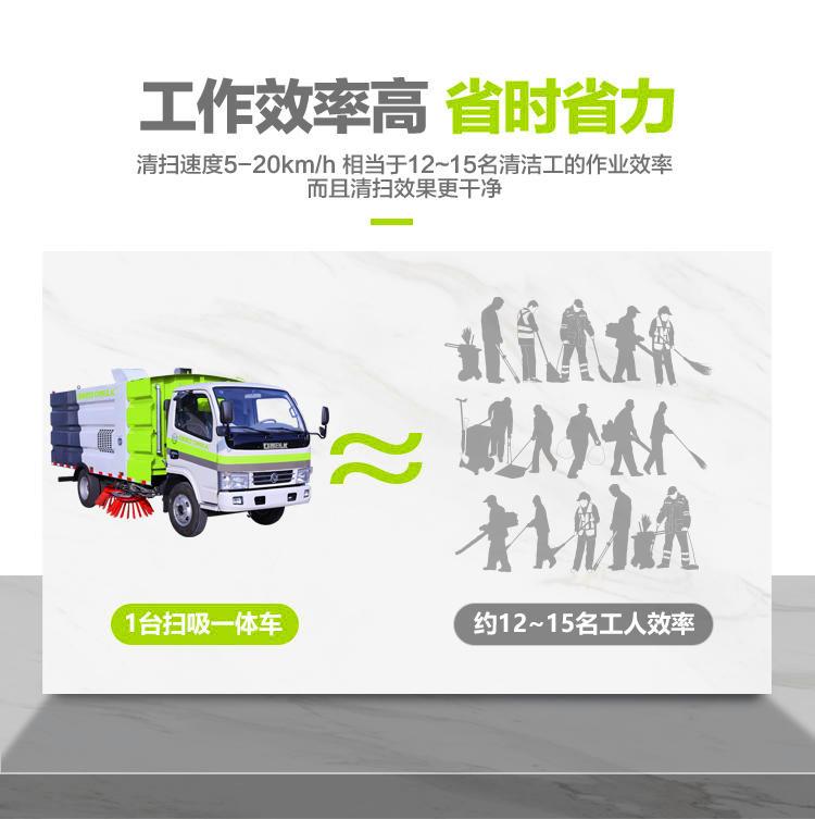 8吨扫路车优势