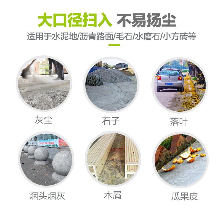 东风天锦扫路车优势